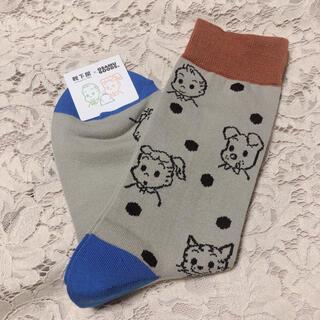 クツシタヤ(靴下屋)の靴下屋×OSAMU GOODS  タビオ オサムグッズ 靴下 (ソックス)