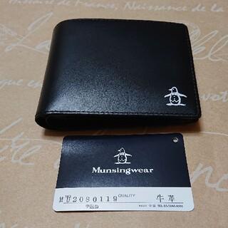マンシングウェア(Munsingwear)の tomo様専用               マンシングウェア 紳士用 折り財布(折り財布)