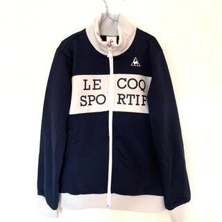 ルコックスポルティフ(le coq sportif)のルコック  ジャージ(ジャケット/上着)