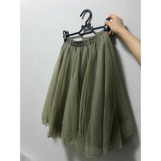 アンレリッシュ(UNRELISH)の薄カーキ 新品チュールスカート(ひざ丈スカート)