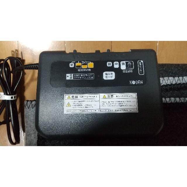 広電 電気カーペット 2畳用  VWU2025 インテリア/住まい/日用品のラグ/カーペット/マット(ホットカーペット)の商品写真