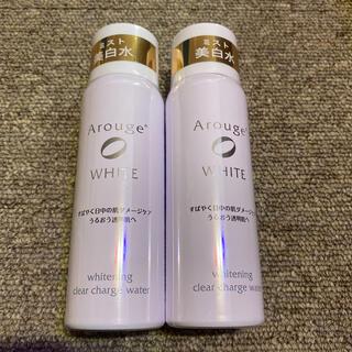 アルージェ(Arouge)のアルージェ ホワイトニング クリアチャージウォーター 60ml(化粧水/ローション)