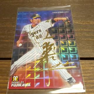 藤川球児 2020プロ野球チップス 金箔サイン入りカード