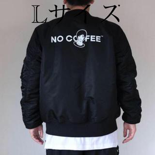 シュプリーム(Supreme)のNO COFFEE × KYNE × Alpha MA-1(フライトジャケット)