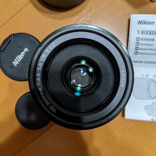 ニコン(Nikon)の1 NIKKOR 70-300mm f/4.5-5.6 ニコン1(レンズ(ズーム))