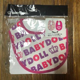 ベビードール(BABYDOLL)のBABYDOLL スタイ (ベビースタイ/よだれかけ)