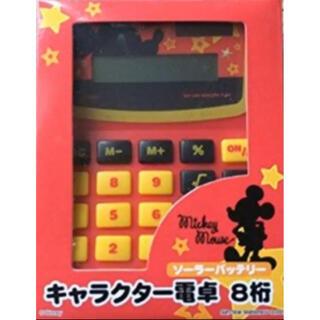 サンスター(SUNSTAR)の11月限定プライス!キャラクター電卓8桁 ミッキーマウス(その他)