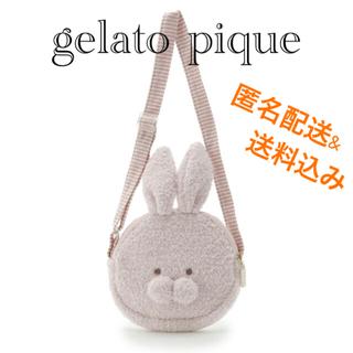 ジェラートピケ(gelato pique)のジェラピケ ウサギ ショルダー バッグ キッズ(ポシェット)