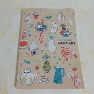 リトルミー(Little Me)のムーミン スケジュール帳 手帳(カレンダー/スケジュール)