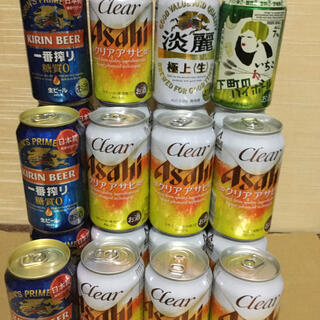 ビール他 お酒合わせて24本
