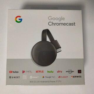 クローム(CHROME)の 【新品】Google Chromecast(映像用ケーブル)