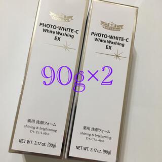 薬用PWCホワイトウォッシングN 90g×2