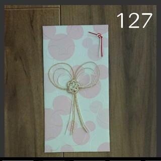 (127)ご祝儀袋 ピンク 蝶結び(カード/レター/ラッピング)