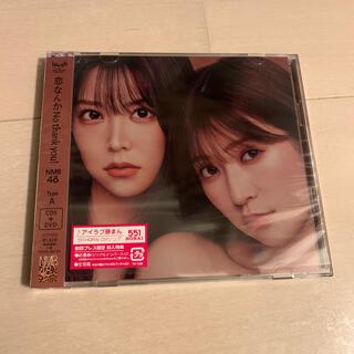 エヌエムビーフォーティーエイト(NMB48)の恋なんかNo thank you!(Type-A)(ポップス/ロック(邦楽))