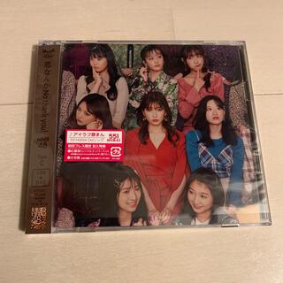 エヌエムビーフォーティーエイト(NMB48)の恋なんかNo thank you!(Type-C)(ポップス/ロック(邦楽))