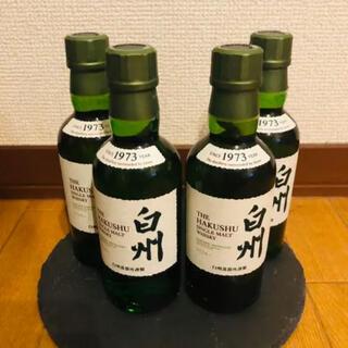 【旧ボトル】白州 ミニボトル(ウイスキー)
