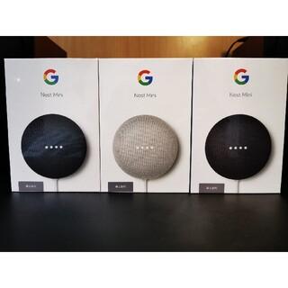 クローム(CHROME)の【新品】 GoogleHome nest mini  第二世代 3台(スピーカー)