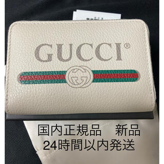 Gucci - 新品 正規品 GUCCI グッチ ヴィンテージ ロゴ コインケース