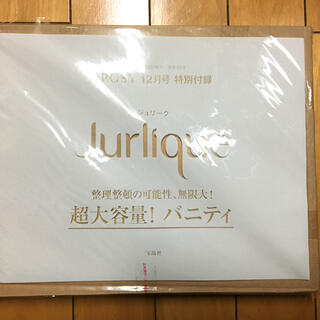 ジュリーク(Jurlique)の&ROSY12月号付録ジュリーク超大容量バニティ(ポーチ)