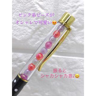 お手軽♪300円♡ビーズのハーバリウム ボールペン(^o^)(その他)