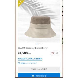 ZARA - 新品未使用 人気商品 バケットハット 流行