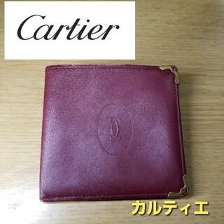 カルティエ(Cartier)の【格安】Cartier カルティエ 財布 カード入れ(名刺入れ/定期入れ)