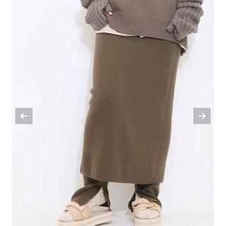 ドゥーズィエムクラス(DEUXIEME CLASSE)のDeuxieme Classe CAPRI RIB スカート 新品(ロングスカート)