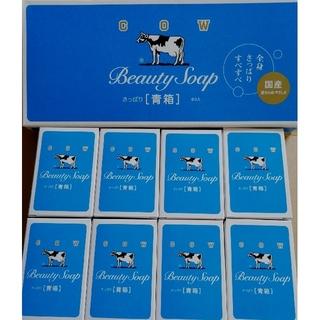 COW - 牛乳石鹸 カウブランド 8個セット新品