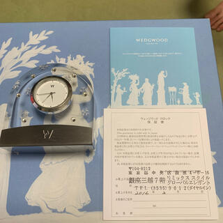 ウェッジウッド(WEDGWOOD)のウエッジウッド 時計(置時計)