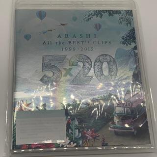 アラシ(嵐)の【新品未開封】嵐ARASHI All the best 初回限定版Blu-ray(ミュージック)