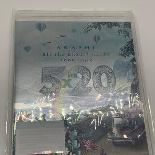 アラシ(嵐)の【新品未開封】嵐ARASHI All the best 初回限定版Blu-ray(男性アイドル)