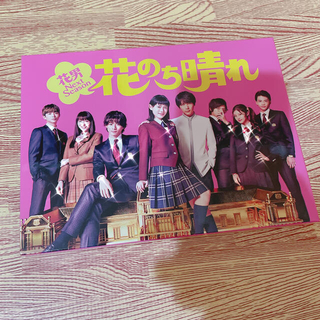 Johnny's - 花のち晴れ DVD BOX