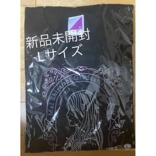 ノギザカフォーティーシックス(乃木坂46)の乃木坂46 白石麻衣卒コンTシャツ(アイドルグッズ)