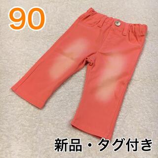ampersand - 【新品】90 7分丈 パンツ AMPERSAND 子ども服 男の子 長ズボン