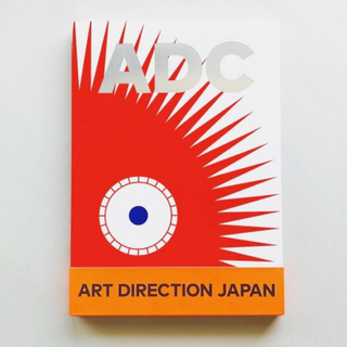 トウキョウショセキ(東京書籍)の Art Direction Japan / 日本のアートディレクション2018(アート/エンタメ)
