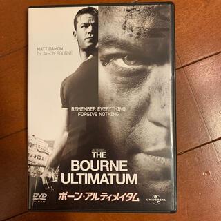 ボーン・アルティメイタム('07米)(外国映画)