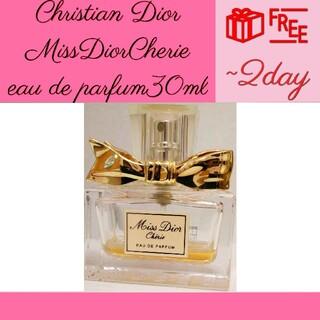 クリスチャンディオール(Christian Dior)のクリスチャンディオール ミスディオール シェリー 30ml EDP(その他)