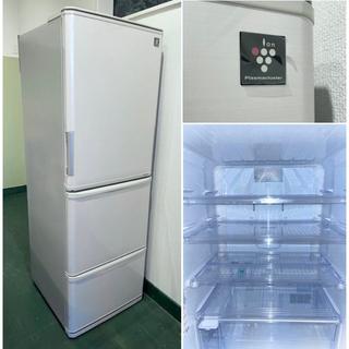 SHARP - ★最終値下★送料無料★プラズマクラスター付き 両開き冷蔵庫