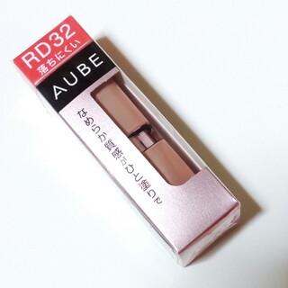 AUBE couture - ソフィーナ オーブ なめらか質感ひと塗りルージュ RD32(3.8g)