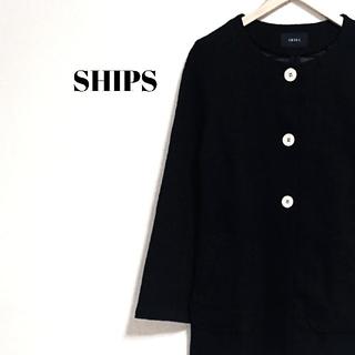 SHIPS - 美シルエット☆ 上質 シップス コート ノーカラー ブラック レディース
