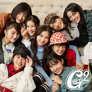SONY - Girls2 大事なモノ #キズナプラス 初回生産限定盤 新品未使用