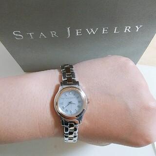 STAR JEWELRY - STAR JEWELRY 時計