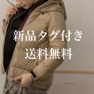 ドアーズ(DOORS / URBAN RESEARCH)の【新品】別注 NANGA×DOORS AURORA ダウンジャケット(ダウンジャケット)