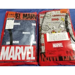 マーベル(MARVEL)のMARVELマーベル 150cm ボクサー パンツ 4枚セット 男の子 下着(下着)