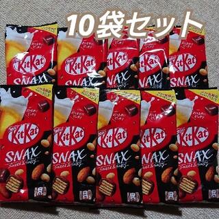 ネスレ(Nestle)のNestle KitKat キットカット スナックス《10袋セット》(菓子/デザート)