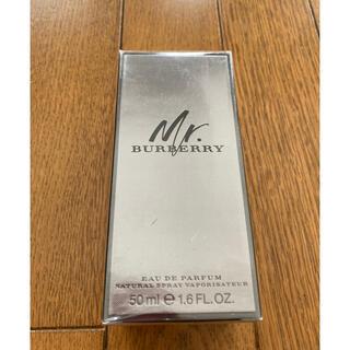 バーバリー(BURBERRY)の【新品】【香水】ミスターバーバリー オードパルファム 50ml(香水(男性用))