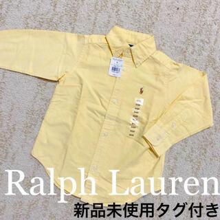 ラルフローレン(Ralph Lauren)の新品未使用 ラルフローレン シャツ 黄色 95 100(Tシャツ/カットソー)