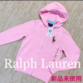 ラルフローレン(Ralph Lauren)の新品未使用 ラルフローレン ニットパーカー ピンク 女の子 140(ジャケット/上着)