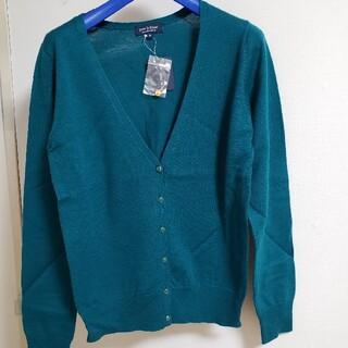 プーラフリーム(pour la frime)のプーラフリーム 深い青緑色カーディガン(カーディガン)