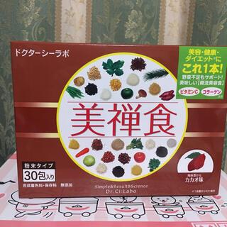 ドクターシーラボ(Dr.Ci Labo)の未開(発送時箱開封)ドクターシーラボ 美禅食(カカオ味) 15.4g x30包(ダイエット食品)